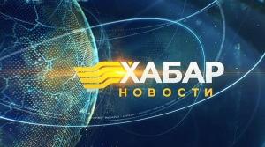 Выпуск новостей 11.00 от 12.06.2015