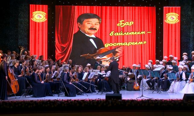 Қарағандыдағы «Жұлдыздар аллеясы» Дүйсен Қасейіновтің есімімен толықты