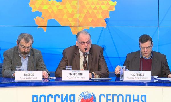 Российские эксперты обсудили Послание Н.Назарбаева