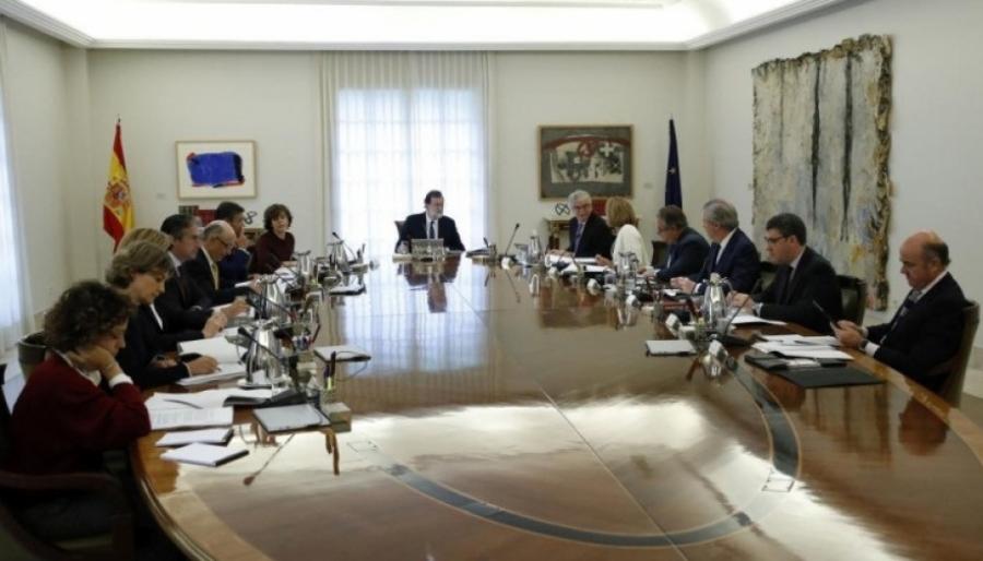 Испания үкіметі Каталония басшысын қызметінен босату туралы шешім қабылдады