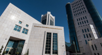 В Казахстане создадут фонд компенсации