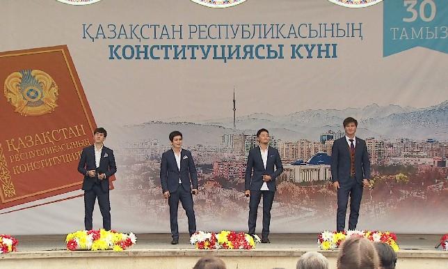 Казахстанцы отпраздновали День Конституции