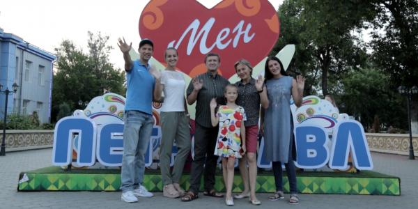 «Мерейлі отбасы-2018». СҚО облысы, Эктовтар отбасы
