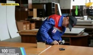 «100 бизнес-тарихы». «Зета» компаниясы кеңсе жиһаздары мен жұмсақ орындықтар, сондай-ақ, түрлі пластикалық бұйымдар өндіреді