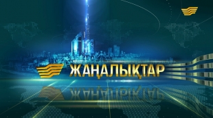 19 тамыз 2015 жыл - 10.00 жаңалықтар топтамасы