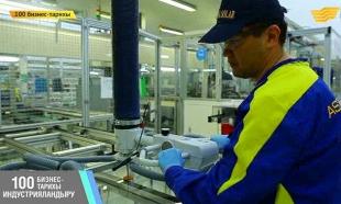 «100 бизнес тарихы». «Astana Solar» зауыты фотоэлектрлік модульдер өндіреді