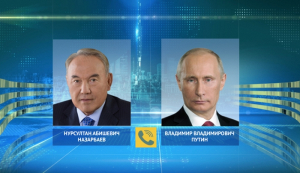 Нурсултан Назарбаев провел телефонный разговор с Президентом Российской Федерации Владимиром Путиным