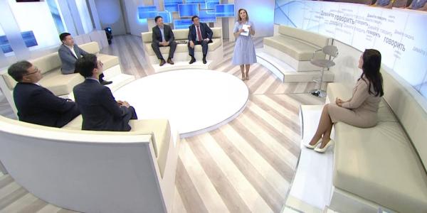 «Давайте говорить». Астана и Астанчане