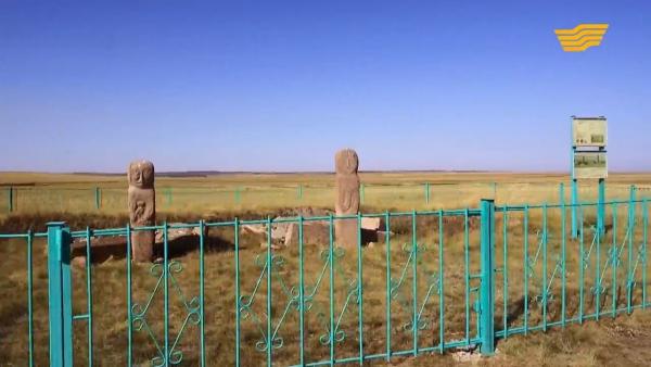 Символы нашей родины: археологический и этнографический парк «Кумай»