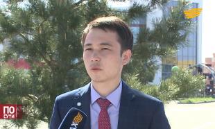 «По сути». Развитие банковской системы Казахстана