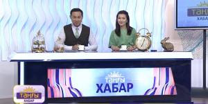 «Таңғы Хабар». Саят Аетов, Дәуренбек Мерғалиев, Айнұр Бабаева, Айбек Жағыппар