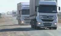 Атырау-Астрахань күре жолының құрылысы басталады