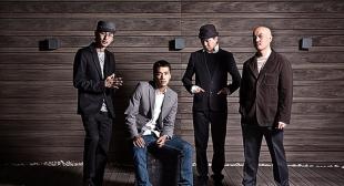 Группа «Орда»
