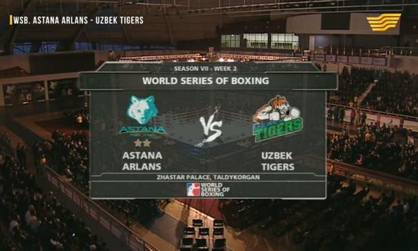 «Astana Arlans - Uzbek tigers» бүкіләлемдік бокс сериясы