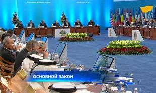 «Жеті күн». Китай: развитие отношений. Соглашение о созданиебанка ядерного топлива в Казахстане