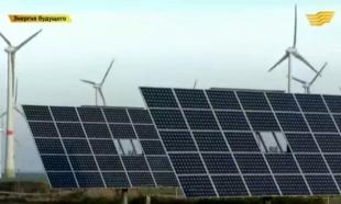 «Энергия будущего». Возобновляемые источники энергии
