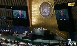 «Жеті күн». Юбилейная сессия Генассамблеи ООН