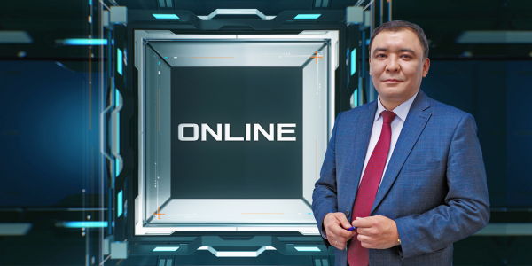 «Online»: с понедельника по среду в 20:30