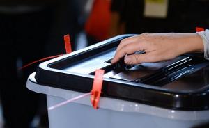 На Кипре пройдут президентские выборы