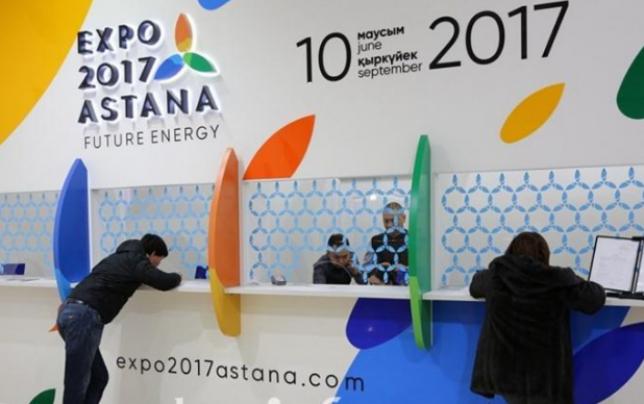 Билетные кассы EXPO-2017 открылись по всему Казахстану