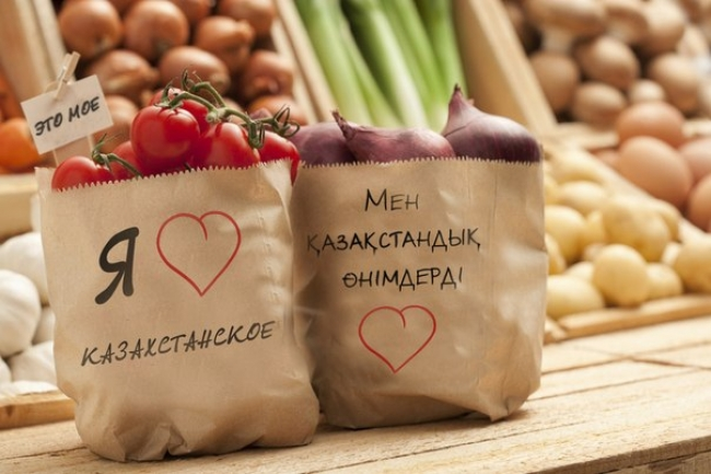 Телеканал «Хабар» подвел итоги конкурса «Покупай казахстанское»
