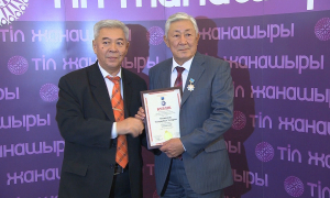 Объявлены победители конкурса «Тіл жанашыры-2017»