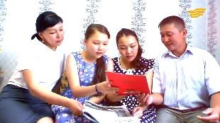 «Мерейлі отбасы».Түкібаевтар, ШҚО, Семей