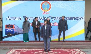 Тараздан «Астана. Тәуелсіздік. Рухани жаңғыру» ақпараттық пойызы жолға шықты