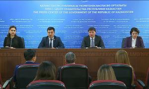 Миграционные ЦОНы появятся в Алматы и на западе страны