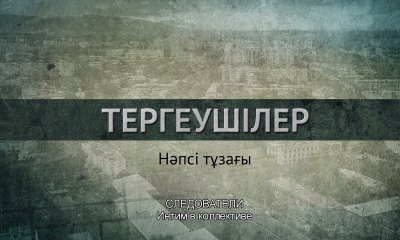 «Следователи». Интим в коллективе. 15 серия