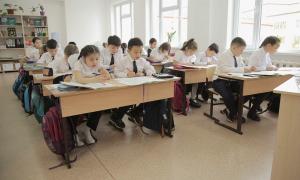 МОН РК: Домашние задания для детей сокращены на треть