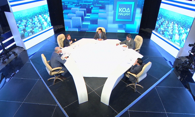 Премьера «Код нации» состоялась на телеканале «Хабар»