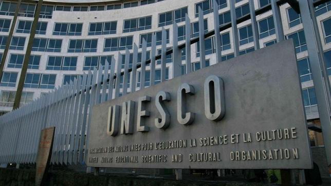 АҚШ ЮНЕСКО ұйымынан шығады
