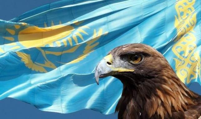 МИД разработал цифровую энциклопедию о Казахстане