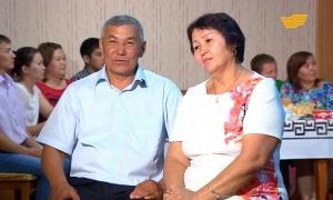 «Мерейлі отбасы». Семья Амреновых. Павлодарская область
