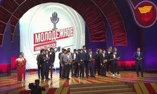 «Молодежное юмористическое show». 04.11.2017