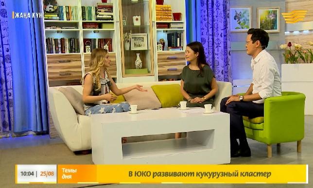 «Жаңа күн». Гость: актриса, солистка группы YES17 Дарья Александрова