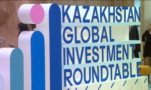 Инвестициялық форум аясында 3,5 миллиард долларға келісімдер жасалады