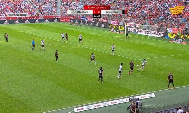 Audi cup. «Тоттенхэм» - «Милан» 2:0