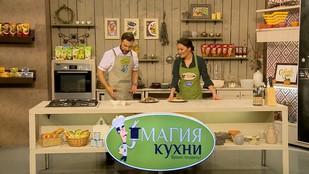 «Магия кухни». Нагима Ахметова