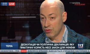 Украинский журналист Д.Гордон: Н.Назарбаев ведет народ РК к процветанию