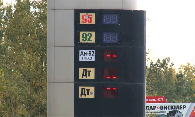 В Павлодаре акимат принял меры по обеспечению запасов ГСМ и доставке угля населению