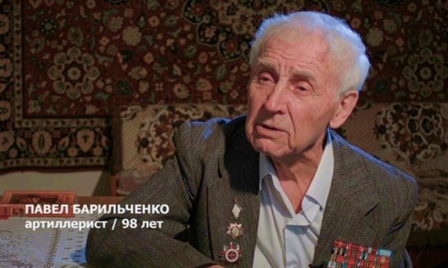 Артиллерист Павел Барильченко