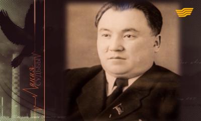 «Линия судьбы». Байгалиев Хаиргалий