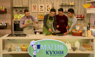 «Магия кухни». Группа «Renzo»