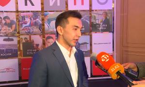 «Астана Моторс» компаниясының 25 жылдығына орай өткізілген фильмдер байқауының жеңімпаздары анықталды