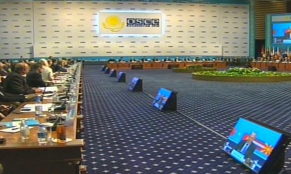26 лет назад Казахстан вступил в ОБСЕ