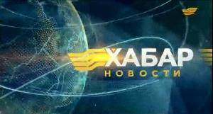 Выпуск новостей 21.00 от 02.12.2014