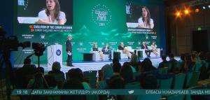 XV Еуразиялық медиа форумда жалған ақпараттың қаупі туралы айтылды
