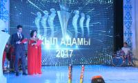 Лауреатов конкурса «Человек года» выбрали в Атырау